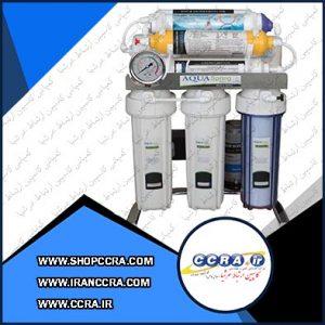 دستگاه تصفیه آب خانگی آکوا اسپرینگ مدل CHROME-SN9