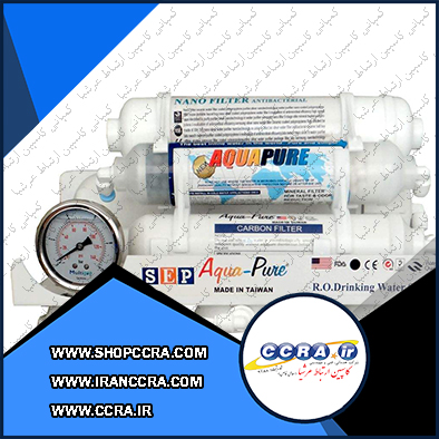 دستگاه تصفیه آب خانگی آکوا پیور مدل RO-PURE7-2040
