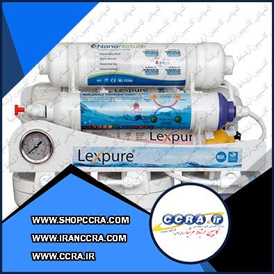 دستگاه تصفیه آب خانگی لکس پیور مدل RO-LX1730