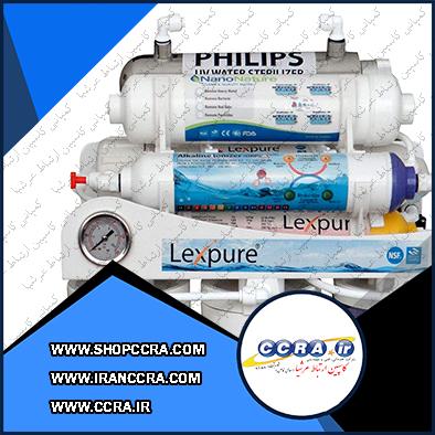 دستگاه تصفیه آب خانگی لکس پیور مدل RO-LX1880