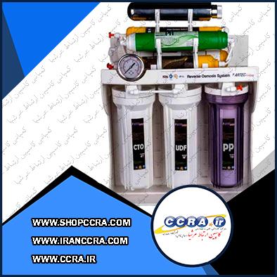 دستگاه تصفیه آب خانگی آرتک پیور وان مدل UV PS-1003