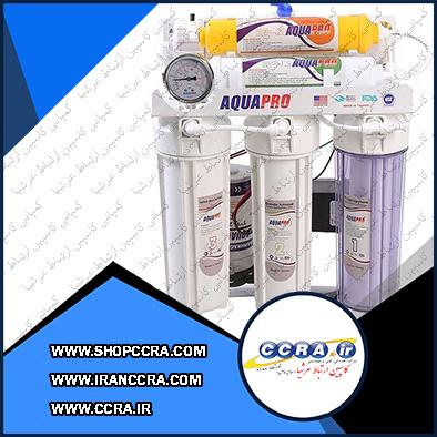 دستگاه تصفیه آب خانگی آکوا پرو مدل AQUA-RO-56R6