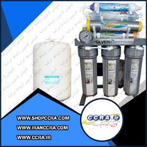 دستگاه تصفیه آب خانگی سیلوریکس مدل NA10