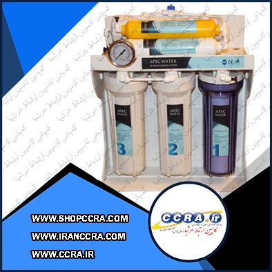 دستگاه تصفیه آب اپک واتر مدل AW840
