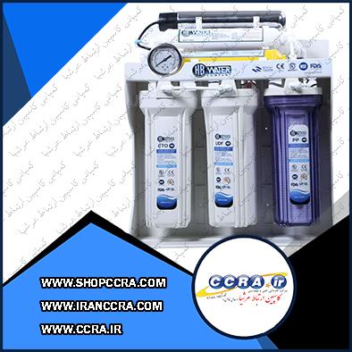 دستگاه تصفیه آب خانگی اچ بی واتر مدل RO-09