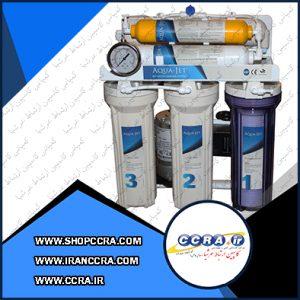 دستگاه تصفیه آب خانگی آکوا جت مدل J620