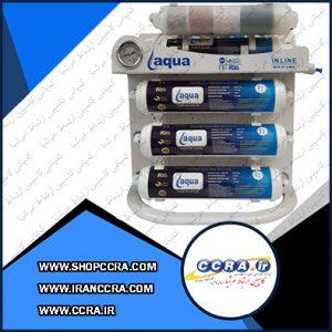 دستگاه تصفیه آب خانگی اینلاین آکوا مدل 509i