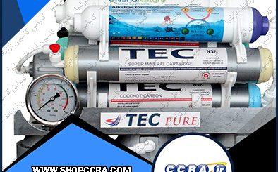 دستگاه تصفیه آب خانگی تک مدل CHROME2019-XT8800