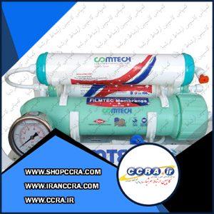 دستگاه تصفیه آب خانگی کامتک مدل RO8-9700