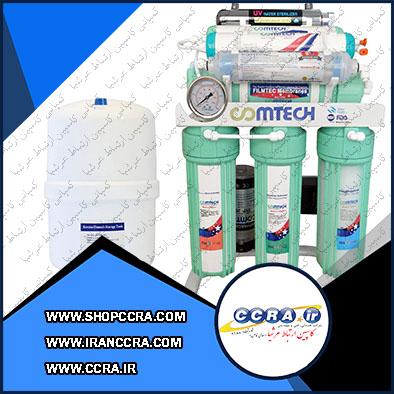 دستگاه تصفیه آب خانگی کامتک مدل RO10-9900