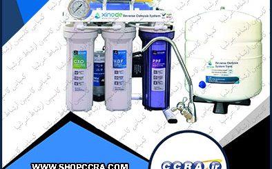دستگاه تصفیه آب خانگی زینود مدل AXF305 HB