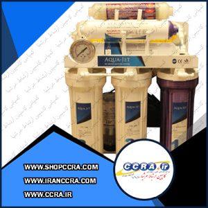 دستگاه تصفیه آب خانگی آکوا جت مدل J880