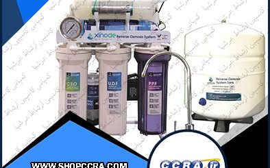 دستگاه تصفیه آب خانگی زینود مدل AXS-1105HB