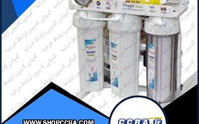 دستگاه تصفیه آب خانگی شش مرحله ای مجیک استار
