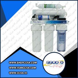 دستگاه تصفیه آب سوله آکوا SOLEAQUA