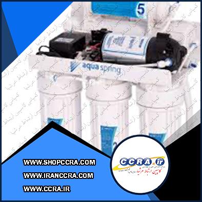 دستگاه تصفیه آب آکوا اسپرینگ AQUASPRING