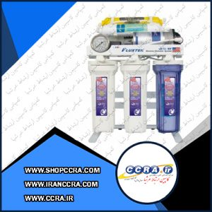 دستگاه تصفیه آب فلاکس تک FLUXTEK