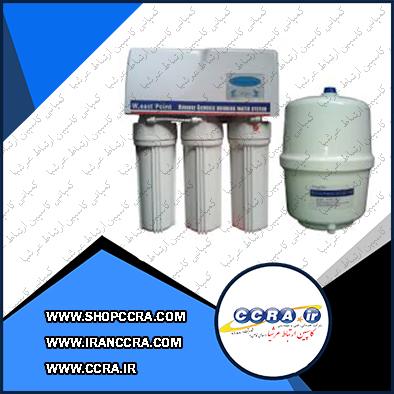 دستگاه تصفیه آب WEST POINT