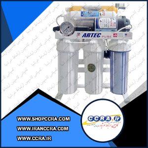 دستگاه تصفیه آب آرتک ARTEC