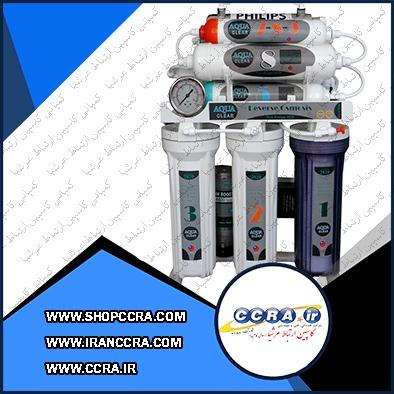 دستگاه تصفیه آب خانگی آکوا کلییر مدل NEWDESIGN 2020-AFX10