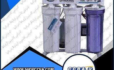 خدمات پس از فروش دستگاه تصفیه آب خانگی داینامیس مدل ECO