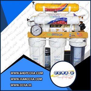 دستگاه تصفیه آب خانگی کامتک مدل PRO-8S